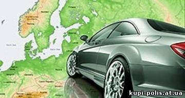 Автогражданка цена Киев