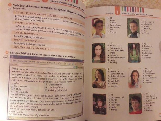 Підручники та посібники з німецької мови для 7 класу на.